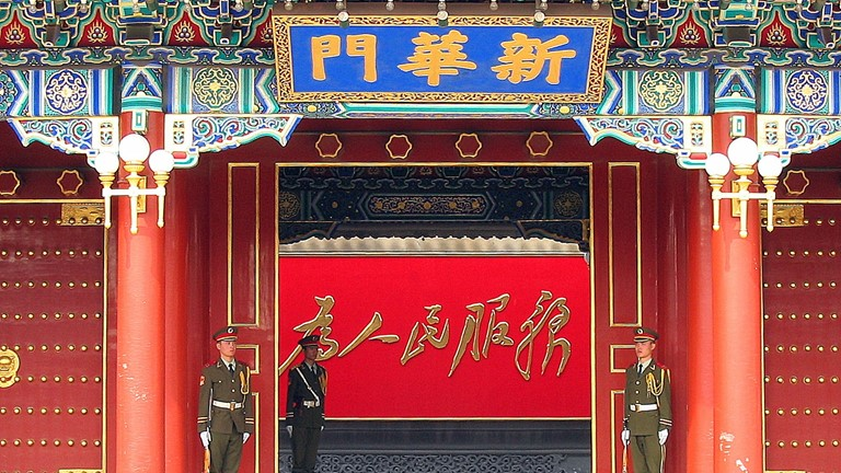 Chinese State Capitalism