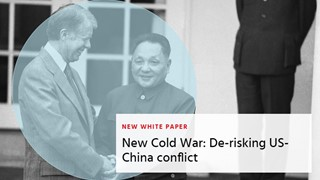 Hinrich Foundation Alan Dupont US China Cold War
