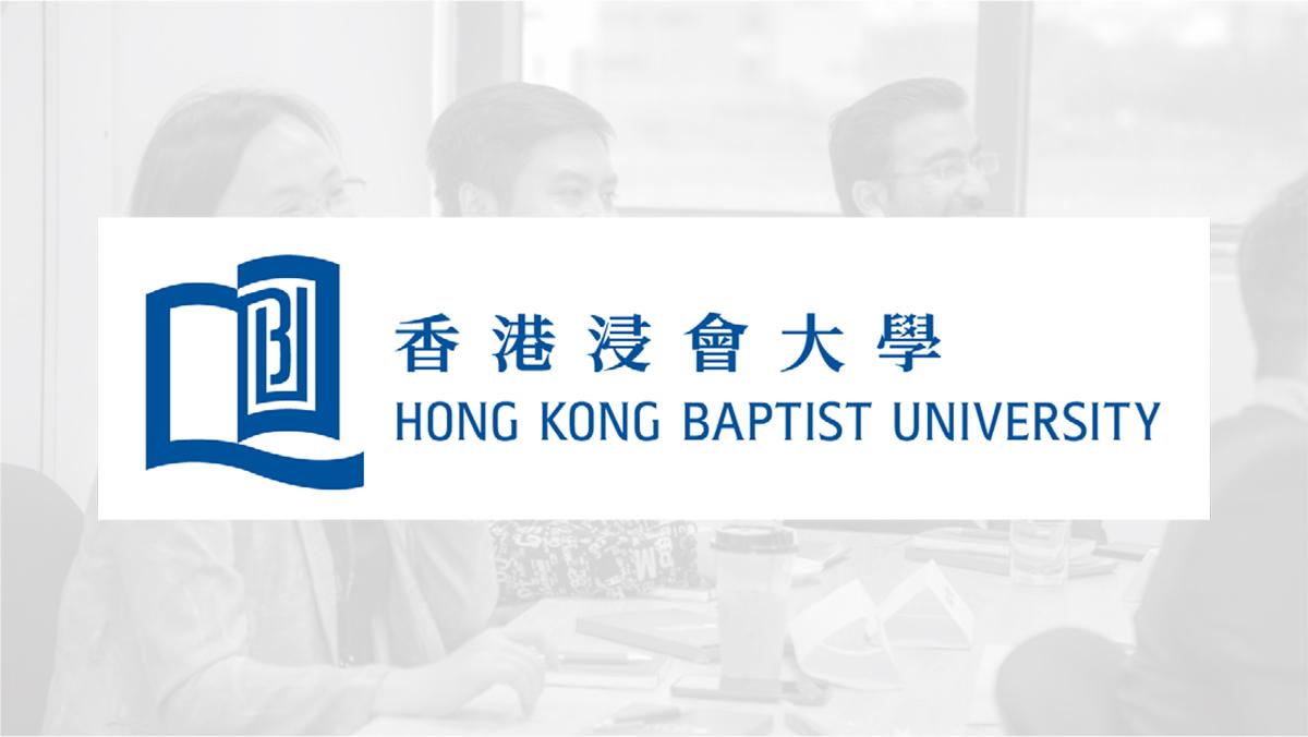Hinrich Foundation Global Trade Leader HKBU